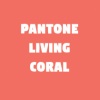 Pantone Announces Color Of The Year