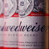 Budweiser's Serve Our Heroes Takes Top Spot