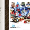 Boys & Girls Clubs Of Sarasota County