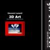 Giovanni Lunardi Previews 3D Artwork Catalog
